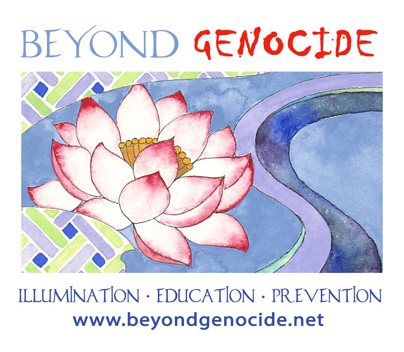 Beyond Genocide logo NEMA 2014